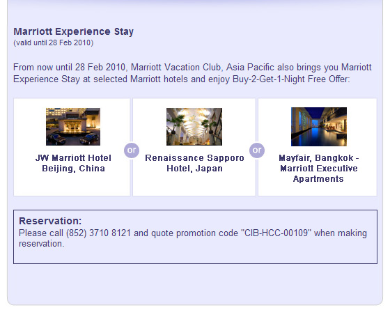 Enjoy a third, fourth, or fifth night free. For personal assistance booking hotels from our collection around the world, please call ; for residences, please call Get instant benefits with I Prefer Hotel Rewards at more than hotels in over 85 countries.