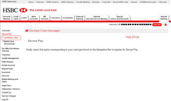 iob net banking complaint number